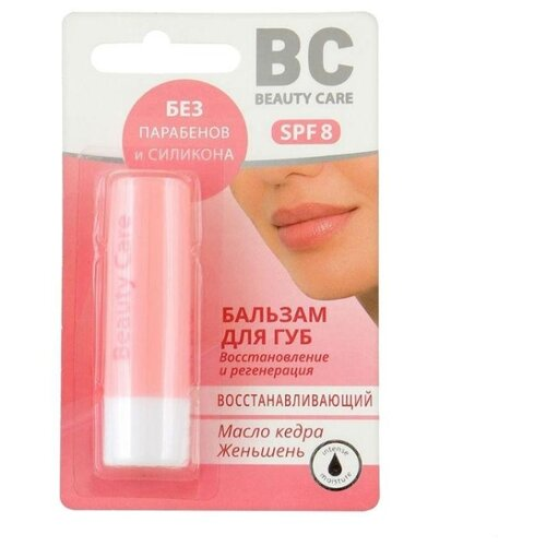BC Beauty Care Бальзам для губ Восстанавливающий bc beauty care бальзам для губ восстанавливающий