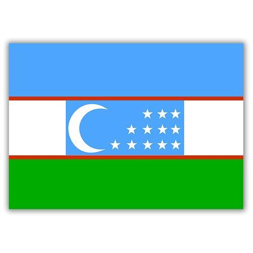 Магнит на холодильник большой - A4, Флаг Узбекистана