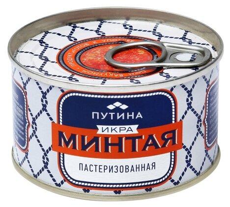 Путина Икра минтая пастеризованная