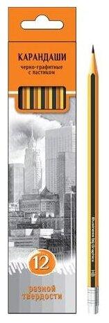 BG Набор чернографитных карандашей Графика с ластиком (Kr12Gl_EpB_1690)