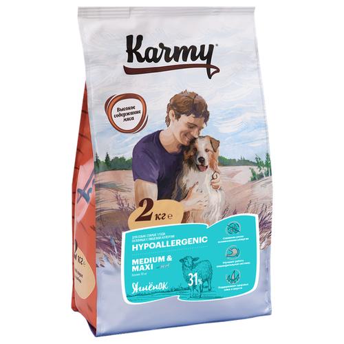 Сухой корм для собак Karmy для здоровья кожи и шерсти, ягненок 2 кг сухой корм для собак karmy для здоровья кожи и шерсти лосось 2 кг