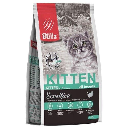 Сухой корм для котят Blitz для, при чувствительном пищеварении, с индейкой 400 г