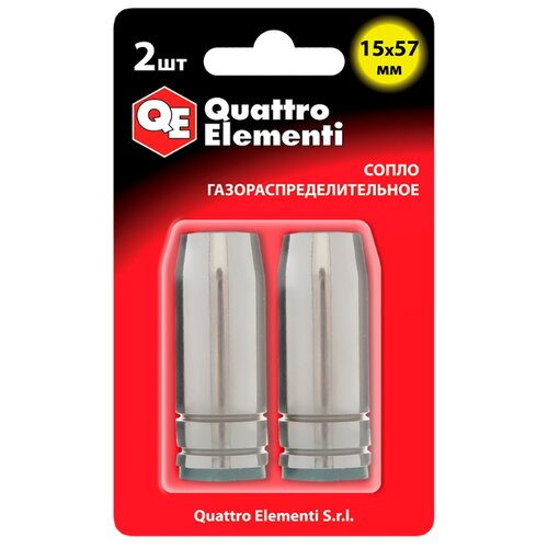 цена на Сопло Quattro Elementi 771-206