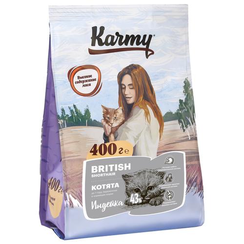 Корм для котят Karmy с индейкой 400 г фото