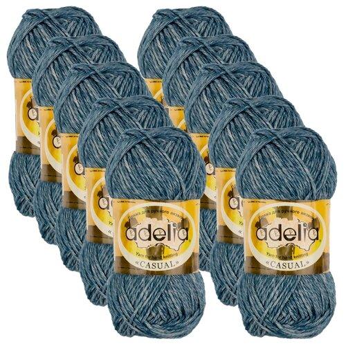 Купить Пряжа Adelia Casual, 72 % хлопок, 28 % акрил, 50 г, 130 м, 10 шт., №09 синий