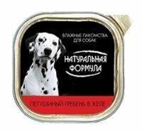 Корм для собак Натуральная Формула Консервы для собак Петушиный гребень (0.3 кг) 1 шт.