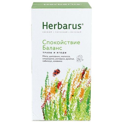 Чай травяной Herbarus Спокойствие-баланс в пакетиках, 24 шт. herbarus чайный напиток herbarus спокойствие баланс 35г