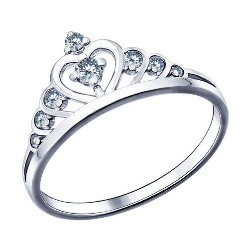 SOKOLOV Кольцо из серебра с фианитами 94011483, размер 18