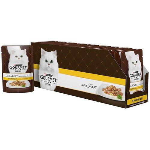 Влажный корм для кошек Gourmet А-ля Карт а-ля Перлини, с курицей, с пастой 24 шт. х 85 г (кусочки в соусе) влажный корм для кошек gourmet голд с форелью 24 шт х 85 г кусочки в соусе