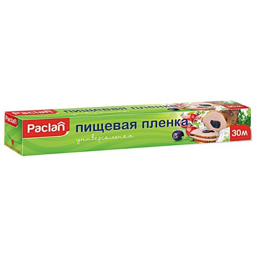 Пищевая пленка для хранения продуктов Paclan , 30 м х 29 см фольга paclan 10 м