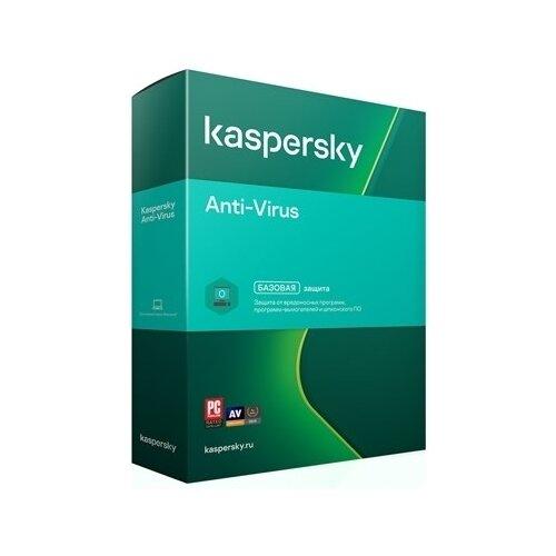 Антивирус для ПК Kaspersky Anti-Virus (2 ПК на 1 год)