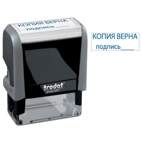 Штамп Trodat 4911P4-3.42 прямоугольный