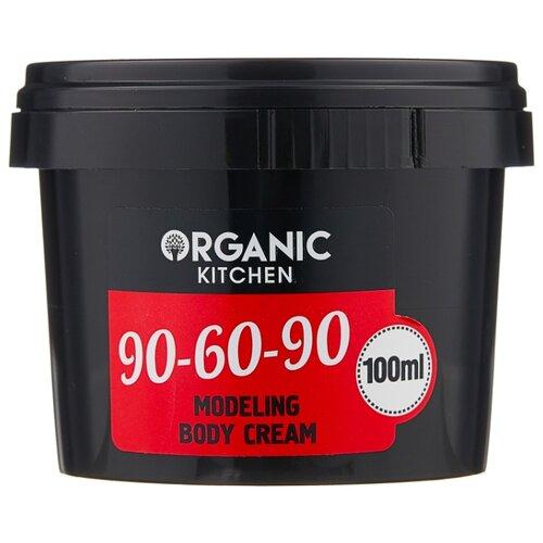 Крем Organic Shop Organic kitchen моделирующий 90-60-90 100 мл крем спф 90 купить