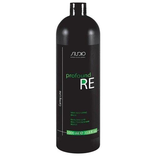 Купить Kapous Professional бальзам Studio Professional Caring Line Profound Re для восстановления волос, 1000 мл