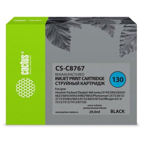Фото - Картридж cactus CS-C8767 130 29 мл, совместимый картридж cactus cs cli471xlm 10 8 мл совместимый