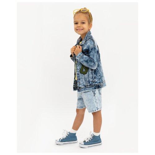Купить Куртка Gulliver 12002GMC4201 размер 128, голубой, Куртки и пуховики