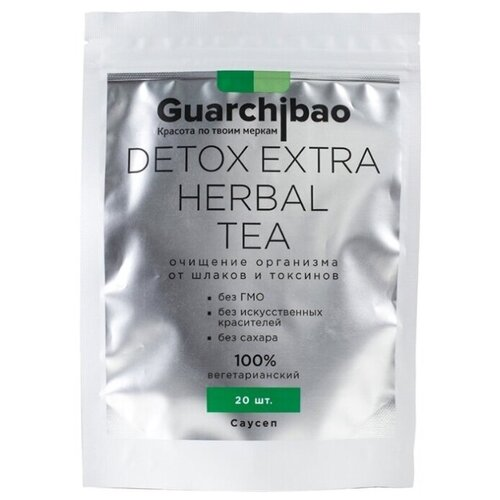 Guarchibao Чай для детокса Detox Extra Herbal Tea Саусеп, 20 шт. в упаковке, 30 г