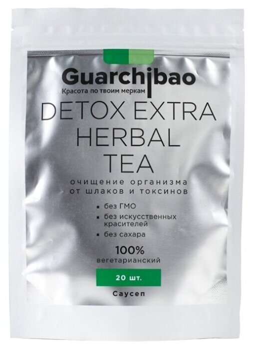 Guarchibao Чай для детокса Detox Extra Herbal Tea Саусеп