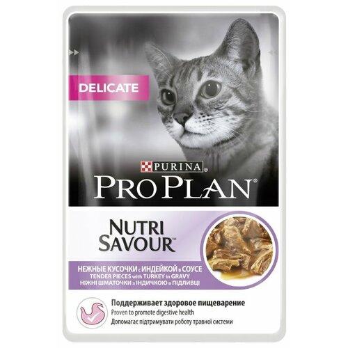 Корм для кошек Pro Plan Nutrisavour Delicate при чувствительном пищеварении, с индейкой 5шт. х 85 г (кусочки в соусе)