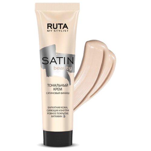 RUTA Тональный крем Satin beauty, 30 мл, оттенок: 04 натуральный беж недорого