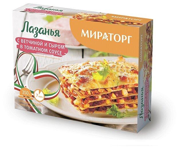 Мираторг Лазанья с ветчиной и сыром в томатном соусе 350 г