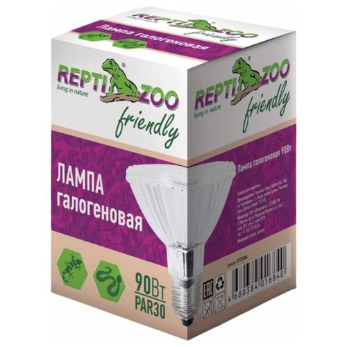 Лампа 90 Вт Repti Zoo Friendly галогеновая 90W