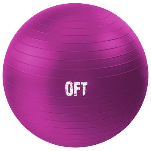Фитбол Original FitTools FT-GBR-55FX, 55 см фуксия