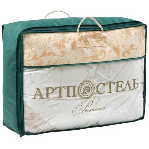 Одеяло АртПостель ПРЕМИУМ Эвкалипт, всесезонное, 140 х 205 см (белый)