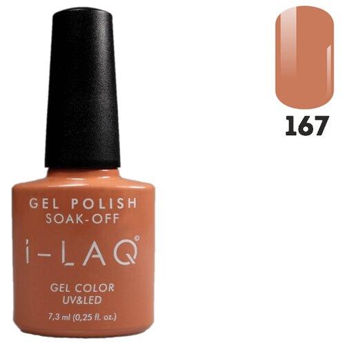 Гель-лак для ногтей I-LAQ Gel Color, 7.3 мл, оттенок 167 i laq гель лак 005