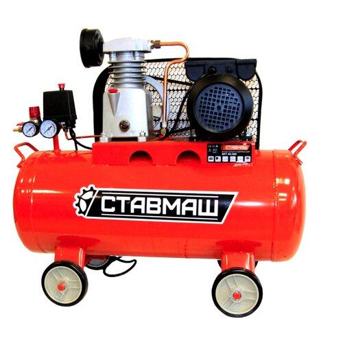 Компрессор масляный Ставмаш КР1 50-300, 50 л, 1.8 кВт компрессор масляный калибр км 2100 50ру 50 л 2 1 квт