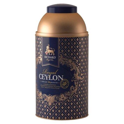 Чай черный Richard Royal Ceylon подарочный набор, 300 г чай листовой richard royal ceylon dogs
