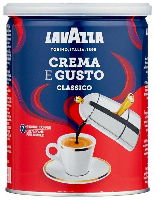 Lavazza Кофе молотый Crema e Gusto 250 грамм (банка)