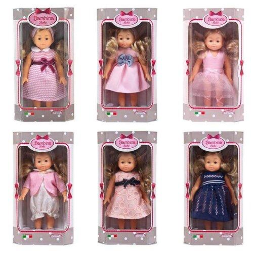 Купить Кукла Dimian Bambina Bebe, 20 см, BD1652-M37, Куклы и пупсы