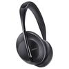 Наушники Bose Headphones 700