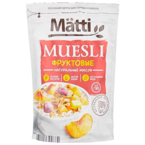 Мюсли Matti хлопья фруктовые, дой-пак, 250 г мюсли matti хлопья и шарики с орехом и яблоком дой пак 250 г