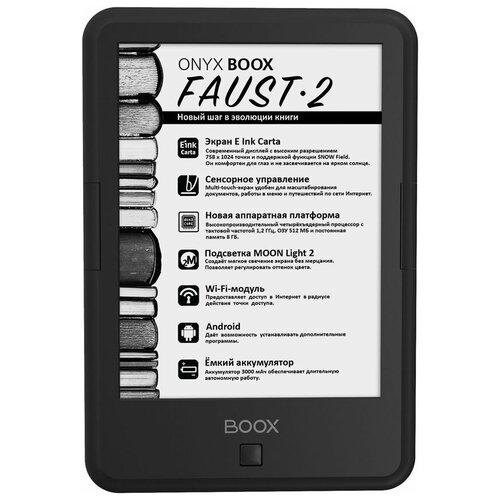 Фото - Электронная книга ONYX BOOX BOOX Faust 2 8 ГБ черный обложка электронная книга onyx boox boox nova 3 32 гб черный