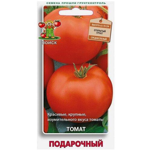 Семена ПОИСК Томат Подарочный 0.1 г семена поиск томат аделина 0 1 г
