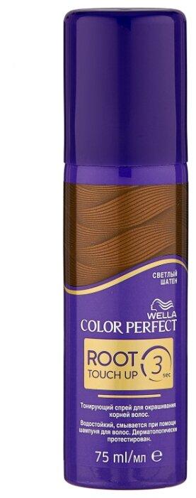 Спрей Wella Color Perfect оттенок Светлый шатен