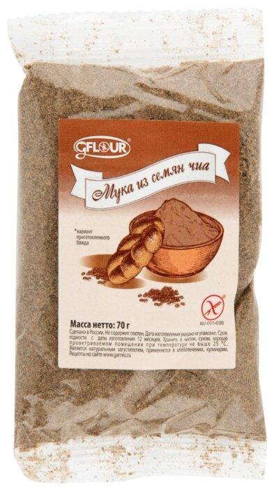 Мука Гарнец из семян чиа, 0.07 кг