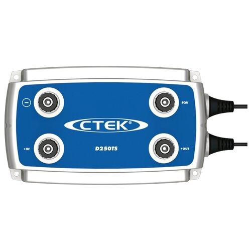 Зарядное устройство CTEK D250TS синий/серебристый зарядное