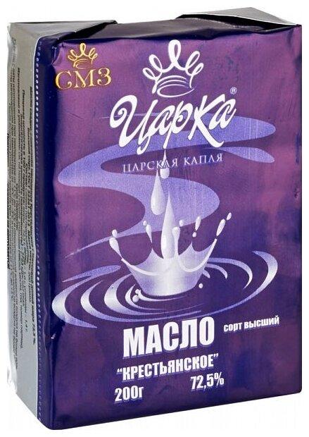 ЦарКа Масло сливочное 72.5%, 200 г