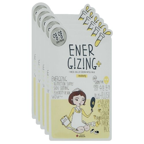 ELMOLU Тканевая крем-маска Energizing наполняющая энергией, 5 шт. elmolu тканевая маска наполняющая энергией day nature mask energizing day 23 г 7 шт