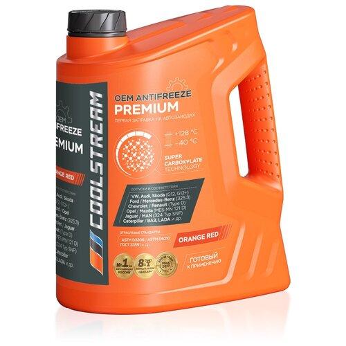 Антифриз Coolstream Premium 40 5 кг антифриз coolstream standard 40 зеленый 5 л