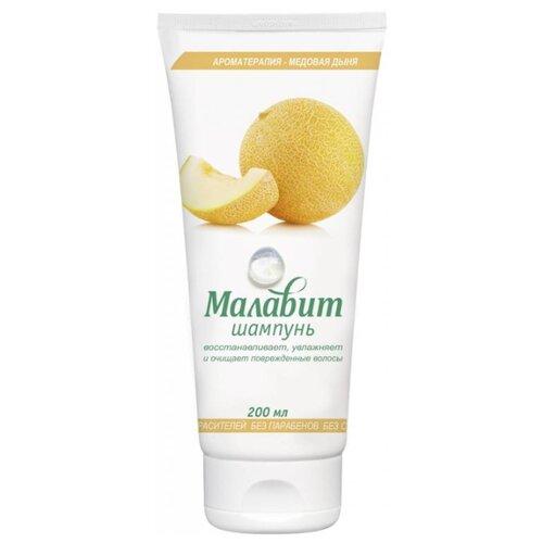 Малавит шампунь для всех типов волос Ароматерапия - Медовая дыня 200 мл шампунь малавит