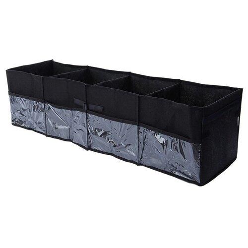 Органайзер HOMSU HOM-884 на 4 отделения черный органайзер для сумки homsu цвет черный 28 x 8 x 16 см