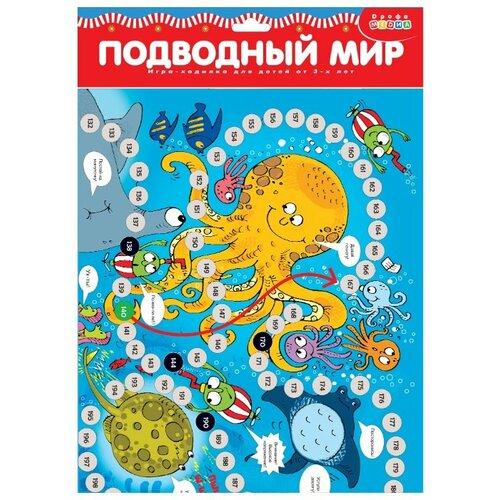 Купить Настольная игра Дрофа-Медиа Ходилки. Подводный мир, Настольные игры