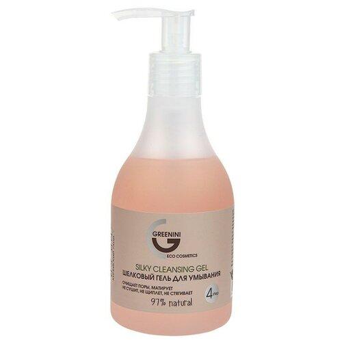 Greenini гель для умывания шелковый Шаг 4 Silky Cleansing Gel, 235 мл гель для ежедневного умывания cleanmat 225 мл premium home work
