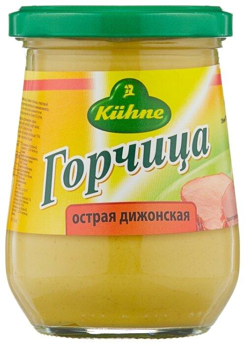 Горчица Kuhne Дижонская острая, 250 г