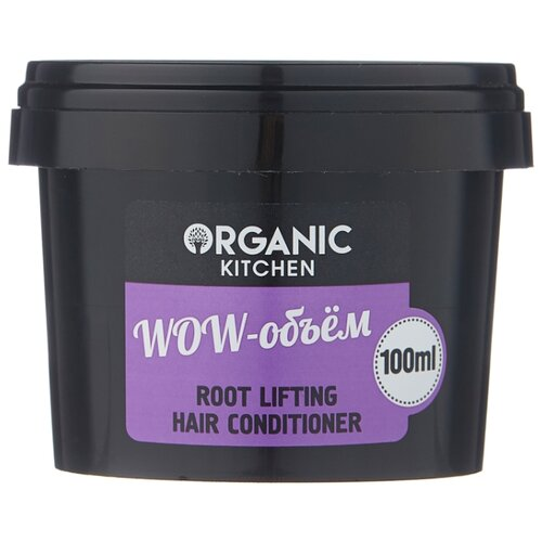 Organic Shop бальзам Wow-объем, 100 мл бальзам organic shop organic kitchen root lifting hair conditioner wow объем объем 100 мл