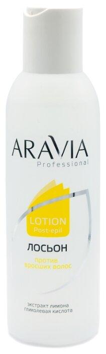 ARAVIA Professional Лосьон против вросших волос с лимоном